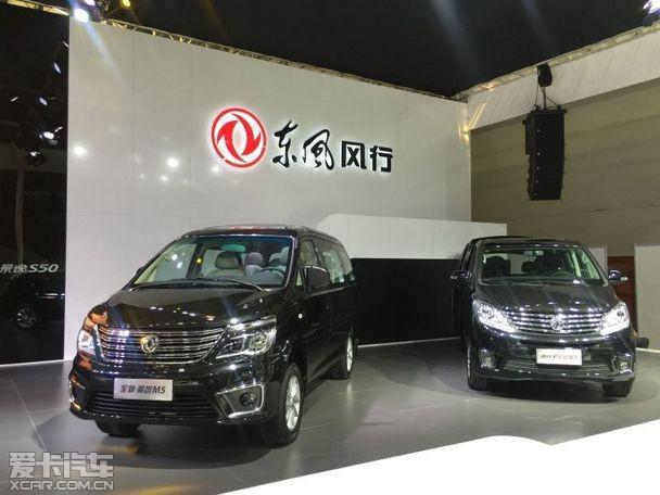 全新菱智M5和风行F600西安国庆车展上市高清图片