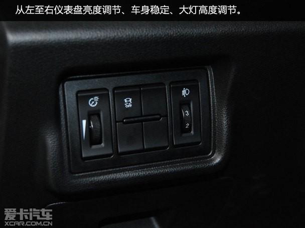 爱卡汽车实拍昌河铃木q35