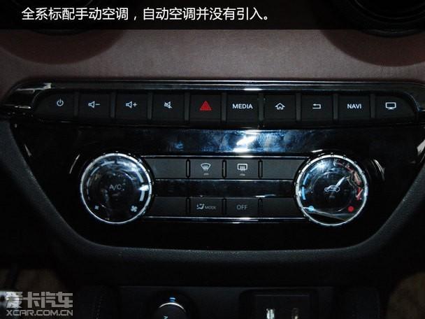 卡汽车实拍昌河铃木Q35高清图片