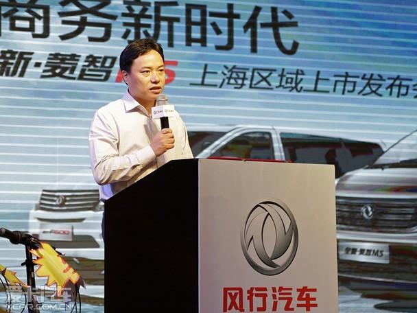 全新菱智M5暨风行F600上海区域上市发布高清图片