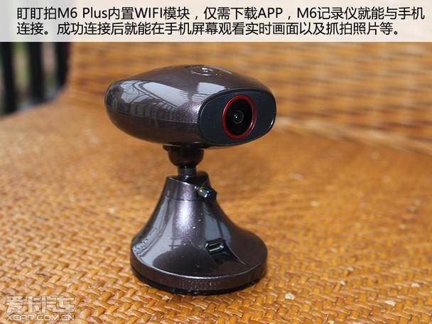 记录与见证 盯盯拍M6 Plus超高清记录仪评测