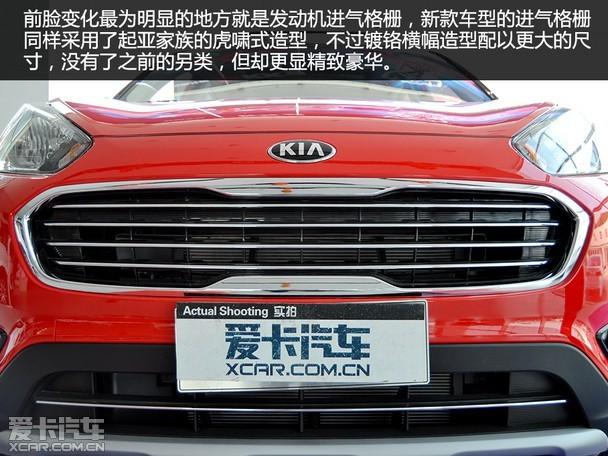 怡情 实拍新款起亚KX3自动傲雅版高清图片