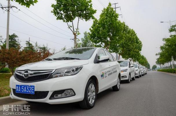 海马新能源汽车亮相2016郑州国际车展高清图片