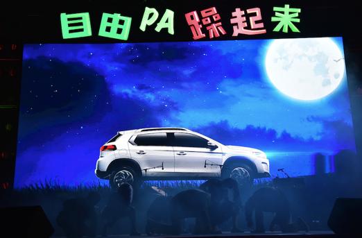 东风雪铁龙C3-XR 2017款强劲上位