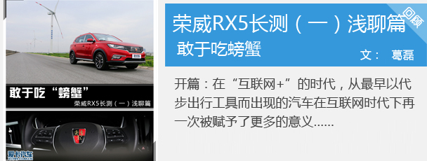 http:drive.xcar.com.cn201608news_1950499_1.html