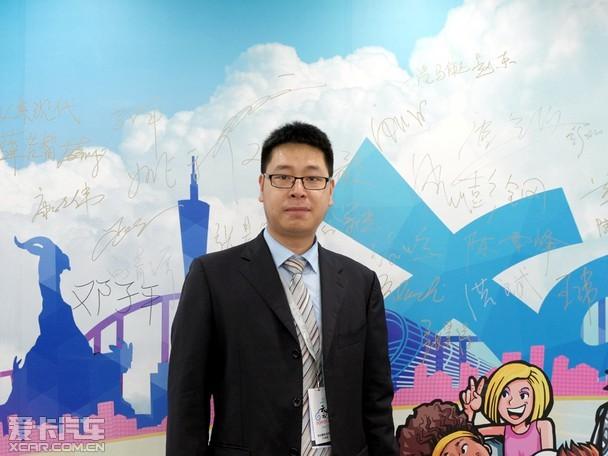 一汽丰田南区广州区域经理邓子平