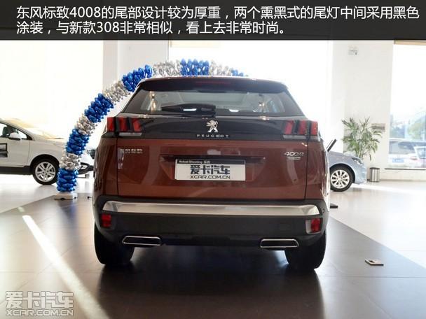 为中国市场量身打造 实拍东风标致4008