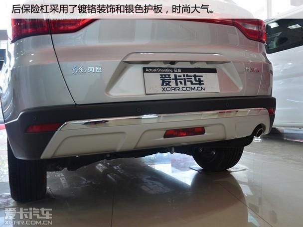 [XCAR 西安车市 新车到店]   11月18日第十四届广州国际车展上,东风风度全新SUV车型-东风风度MX5正式上市,新车采用全新外观设计,车身尺寸略小于MX6,中控台配备大尺寸液晶屏,售价为10.3555万元起。目前西安地区已有新车到店,接下来请跟随编辑镜头一起来欣赏这款车型。