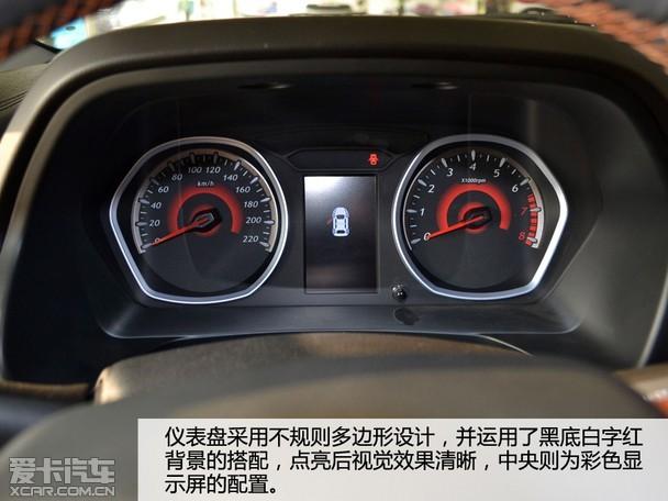 时尚双色个性SUV 爱卡实拍东南DX3车型高清图片