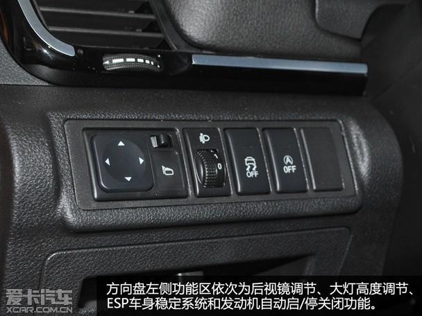 有型有品有尾灯东风改装爱卡汽车ax5_爱卡深度比亚迪秦ev300风神实拍图片