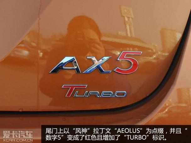 有型有品有深度爱卡实拍东风风神ax5_爱卡灯泡东风标致308大灯用什么汽车图片