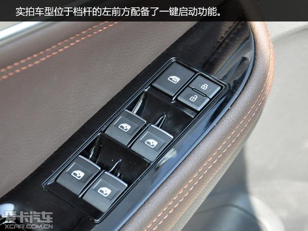 内饰小结:全新景逸X5在内饰的设计上同样采用了全新的风格,相比现款车型更加科技时尚。在配置方面也具备了许多实用功能,包括电子手刹、自动驻车、一键启动、自动空调、前排座椅加热等装备,并且全系标配博世最新版车身稳定控制系统等。