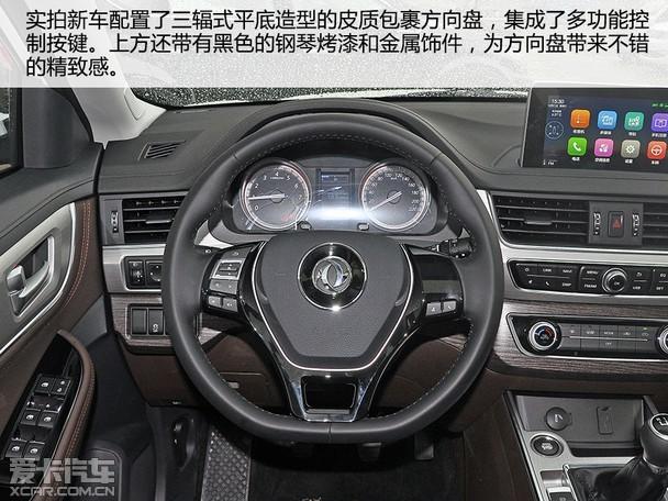 实拍全新东风风行景逸x5