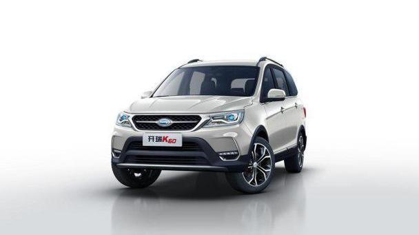 真7座SUV开瑞K60温州地区上市发布会高清图片