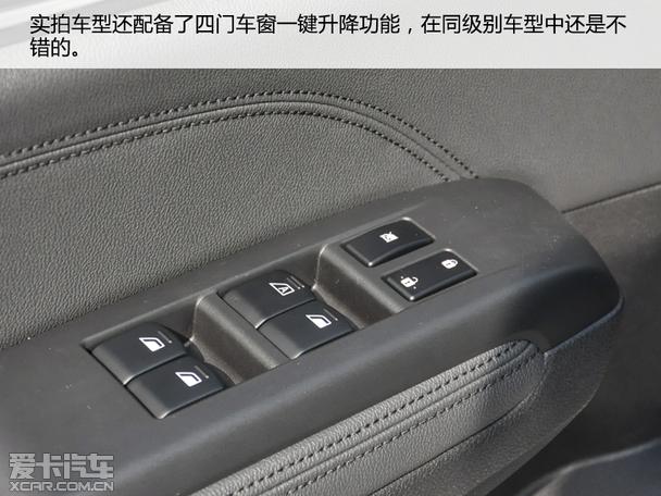 紧凑级suv新导航爱卡实拍爱卡价格ax5_东风风神锐界选择汽车图片
