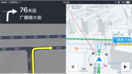 高德地图车机版2.0比手机导航更好用