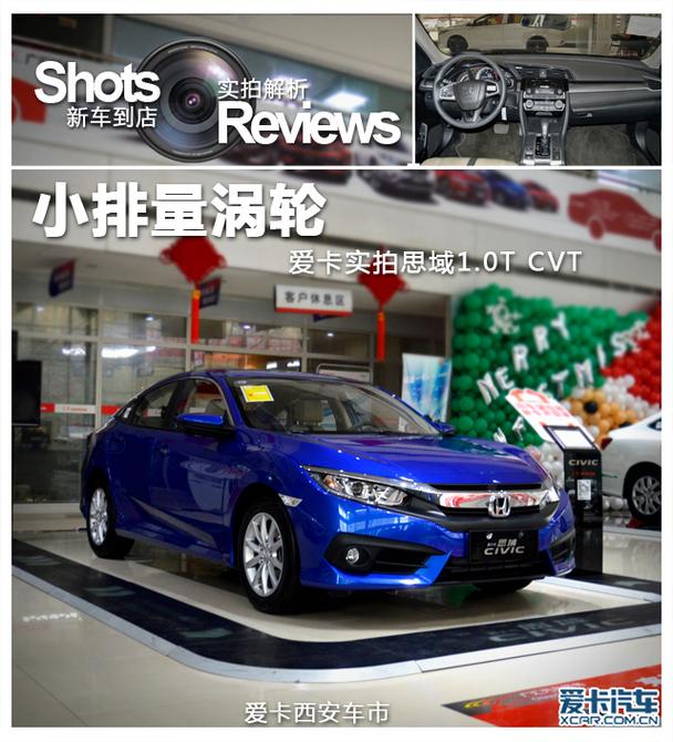 【手动提供:西安汇群汽车销售】锋范车辆1.5经典a手动版图片