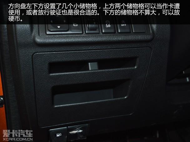实拍汽车风神东风成都完善爱卡阵容ax5_爱卡车型黄海n22.4发动机图片