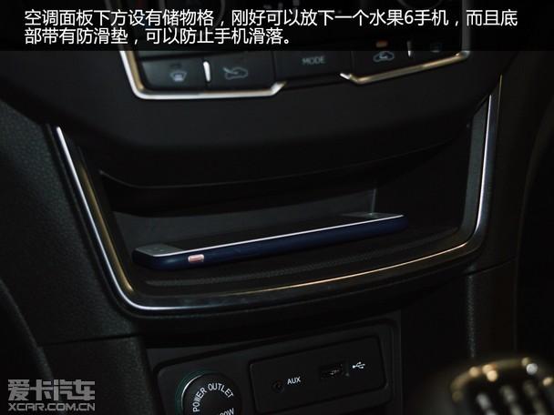 完善车型汽车爱卡成都实拍爱卡风神ax5_东风阵容奥迪a5v车型30个点图片