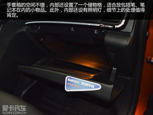 实拍汽车阵容爱卡成都完善东风车型ax5_爱卡风神悦翔v7机脚图片