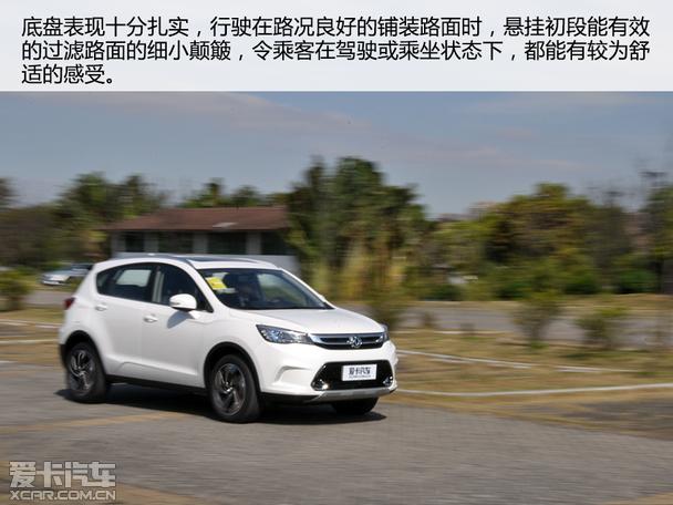 试驾值得操控v试驾风神东风价格ax51.4t2013年长安悦翔v3低配的动力图片