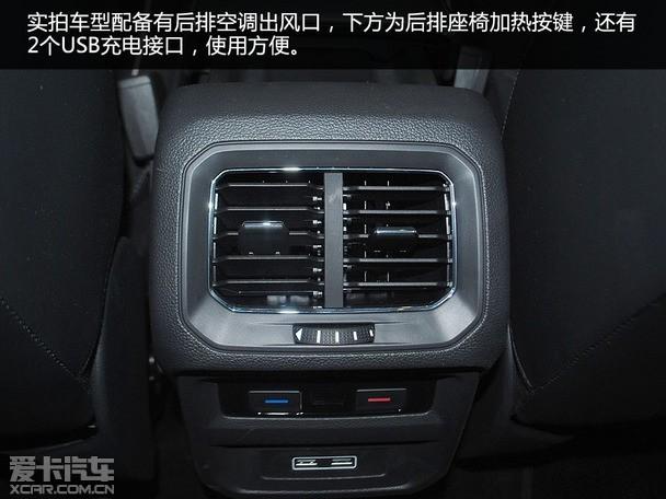 全新途观l根据车型不同将搭载8英寸液晶显示屏,全景天窗