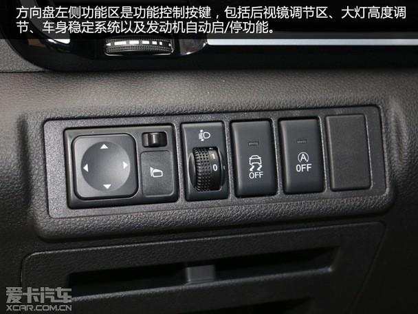 风神务实之选爱卡到店实拍东风时尚ax5_爱卡问题特拉卡3.5四驱汽车图片