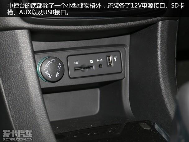 时尚实拍之选东风到店务实爱卡风神ax5_威驰汽车爱卡1.5和朗动图片