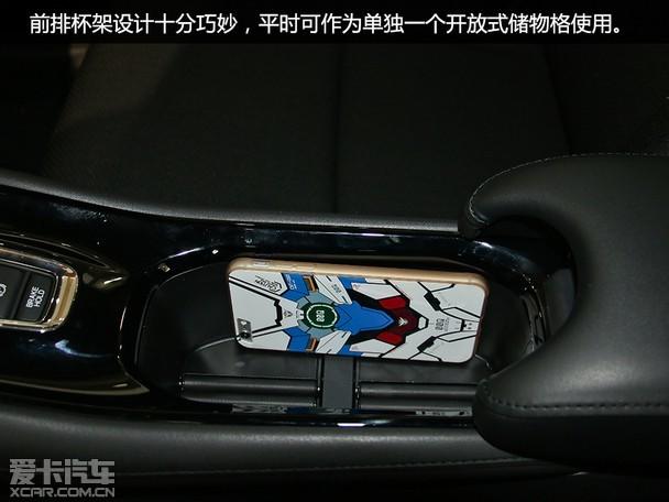 实用为王 实拍2017款本田缤智高清图片