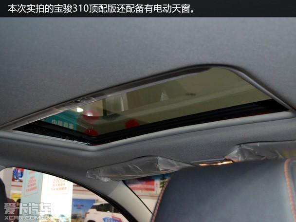 高配两款车型均配有8英寸悬浮式触控屏,倒车影像等.