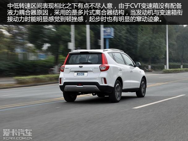 汽车吉利远景SUV高清图片