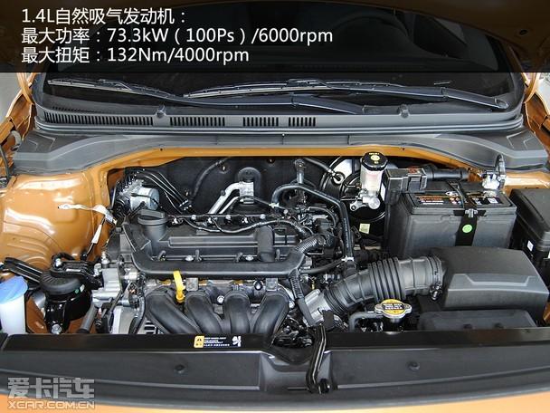 北京现代悦纳搭载Kappa 1.4L发动机或Gamma 1.6L D-CVVT发动机,其中1.4L发动机最大功率73.3kW(100Ps)/6000rpm,最大扭矩132.4Nm/4000rpm。传动部分匹配6速手动及6速手自一体变速箱。 总结:悦纳与K2不无例外的都将目标定为年轻人的第一台车,更时尚年轻的设计,更充裕的空间,更高科技的配置,北京现代一如既往的在换代产品中把重心放在了这几个方面。 全新起亚K2在外观和内饰的造型上跟上了时代的潮流,展现了一个韩系品牌在设计方面的实力。另外在国内消费者比较敏