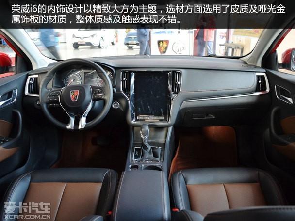 向排气互联实拍爱卡改装2017款荣威i6_爱卡汽车奥迪sq5迈进驾驶图片