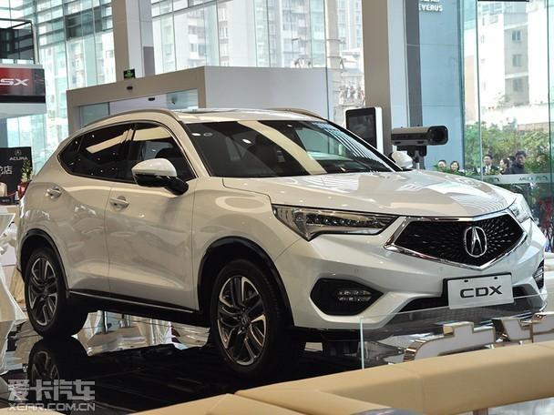 全新广汽讴歌CDX-广汽Acura再发力 长缘捷龙4S店盛大开业高清图片