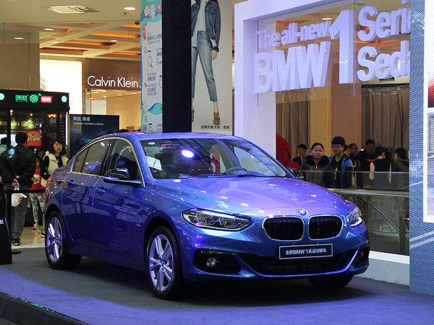 BMW 1系三厢北京上市