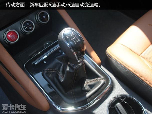 家用大7座SUV 爱卡汽车实拍长安CX70T高清图片