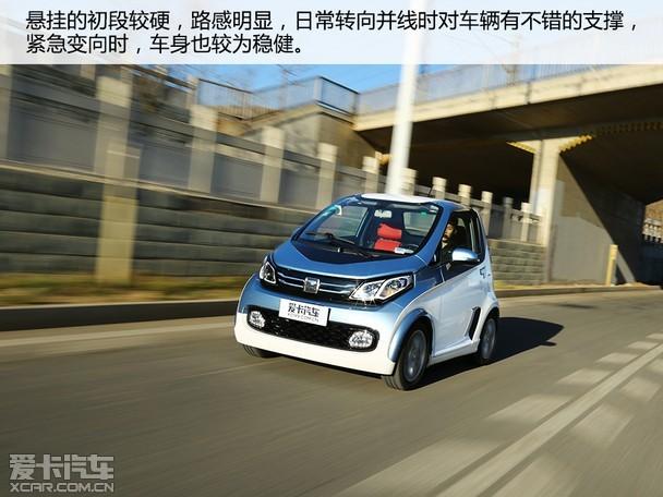 玩具 爱卡试驾众泰E200纯电动车