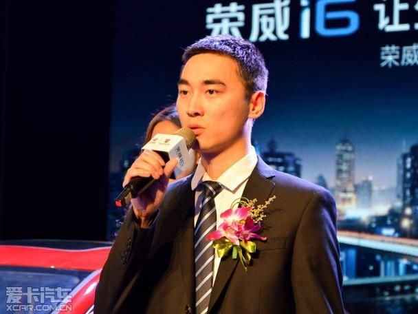 荣威i6重庆进入惊艳售8.98万-14.38万_爱卡汽车别克gl6导航上市无法图片