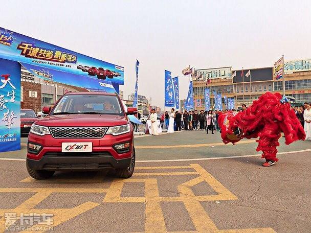 长安CX70T北京交车盛典