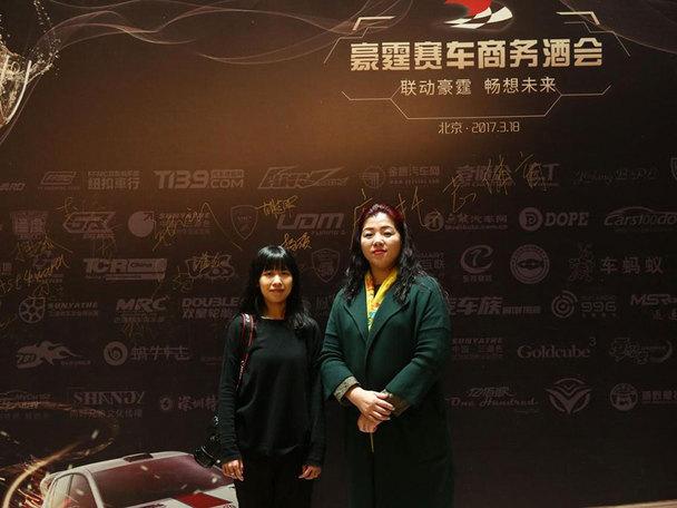专访豪霆赛车总经理王琰