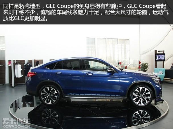 GLC 轿跑SUV