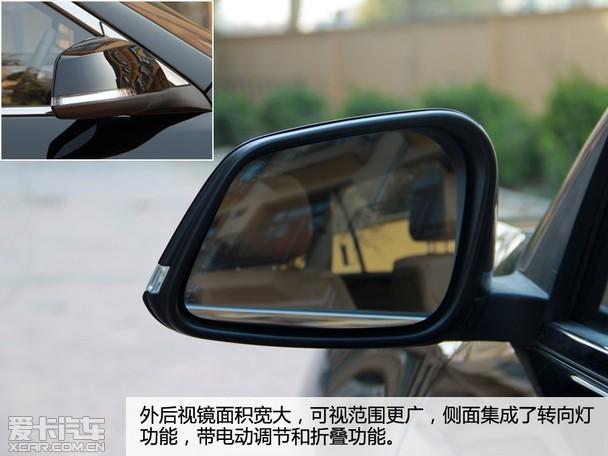 配置 爱卡实拍川汽野马T80 1.5T高清图片