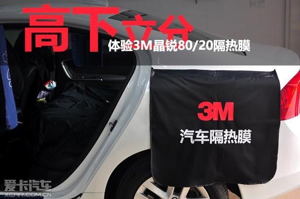 3m汽车隔热防爆,k7线上娱乐