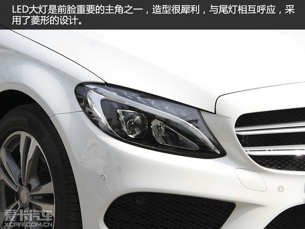 9AT是王牌 实拍新款奔驰C200L 运动型