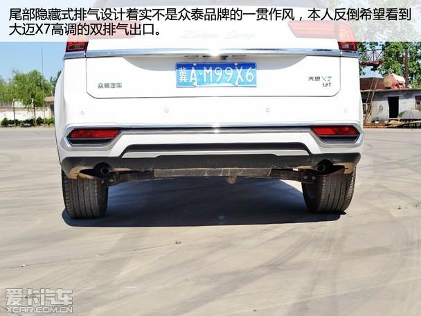 挑战合资的首款中型SUV 实拍众泰大迈X7