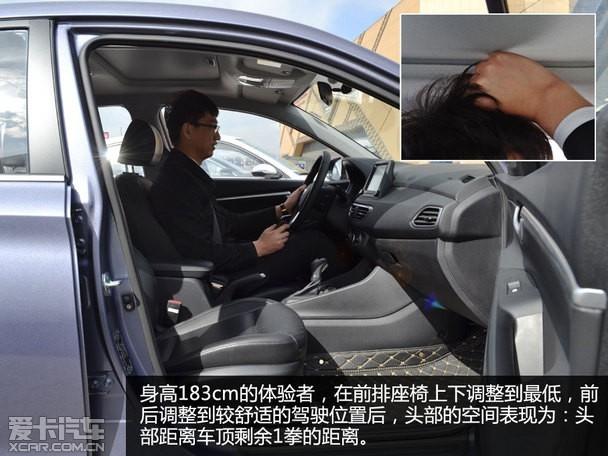 时尚新面孔 爱卡实拍北京现代全新悦动_爱卡汽车