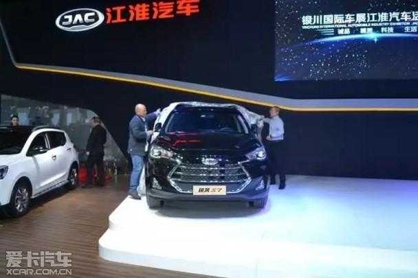 银川车市 车市动向 江淮携三款新车 银川国际车展首发亮相      2017图片