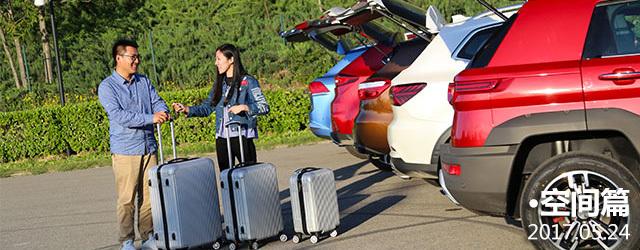 中国品牌SUV横评文章跳转通道