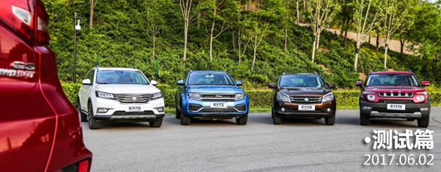 那些10万起售的国产SUV