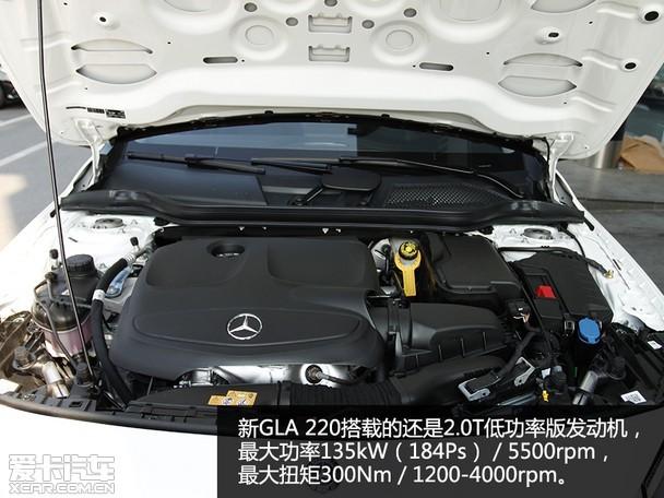 野性 爱卡实拍2017款奔驰GLA 220